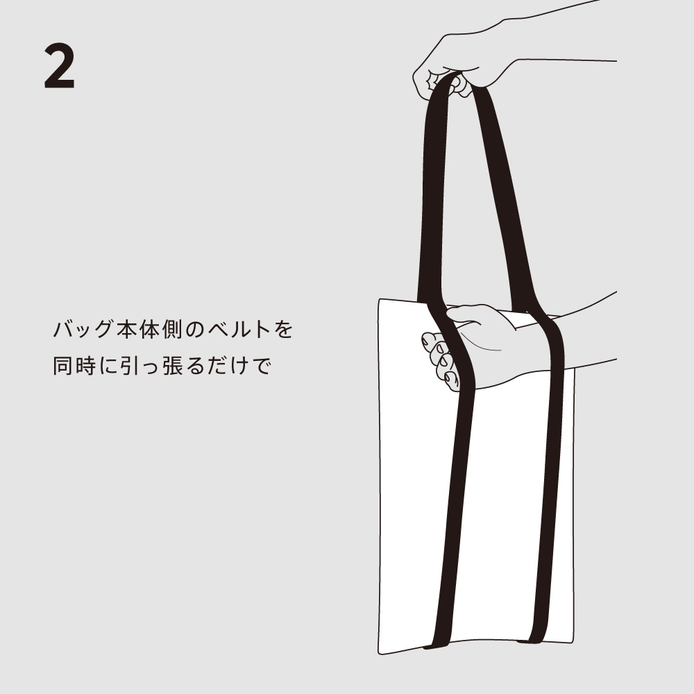 handle_guide 02